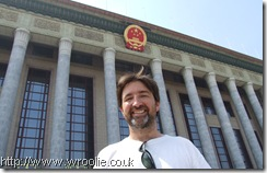 Me at the Great Hall of the People
